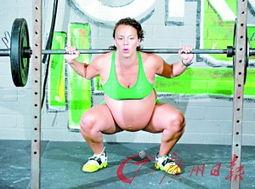 美国孕妇大肚如锣 临盆前两天200斤杠铃照举