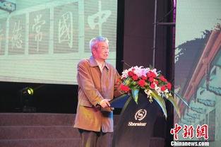 ...中国潇湘法治微小说全国征文大赛颁奖 参评作品逾5万篇