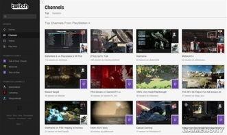 外国游戏直播网站Twitch-吸金行业 外媒游戏主播不开淘宝也可月入数万