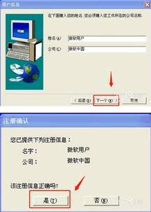 三菱plc编程软件 三菱plc编程软件下载 中文版 起点软件园