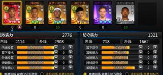 NBA2K篮球经理求大神X科比的属性上限 精品玩家社区 Powered by ...