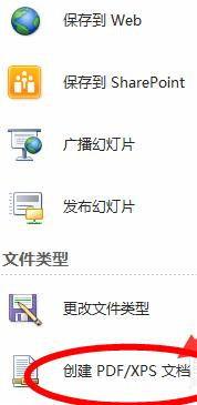 PDF能复制里面的文字,图像也能截图.-ppt2013怎么保存为不能修改