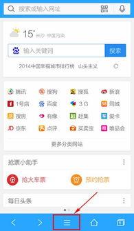 苹果手机在qq上下载后的视频文件保存在哪里?-手机QQ卸载不干净的...