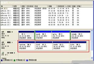 500G硬盘被重新分区后的数据恢复方法
