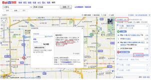 百度地图推出全新界面 地图百宝箱 方便网民生活