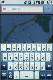 Google Map   作为Google亲自研发的系统平台,采用