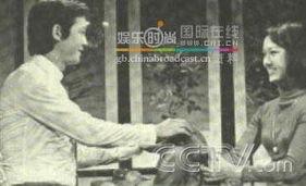 姐在里面演的是魔教教主之女青青,与刘演的丁鹏发生的一