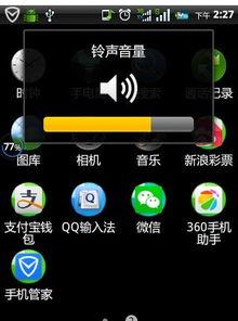 红米手机qq语音没声音怎样设置