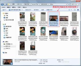 qq里的视频保存到电脑上 qq里发的视频怎么加水印 广告 再发到QQ微...