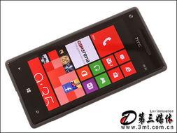 HTC手机: HD大屏高通双核,电信版HTC C620d报价2599 -HD大屏...