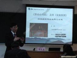 上海律师事务所排名上海律师咨询上海知名律师事务所上海劳动法律师
