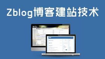 SolidWorks 2008教育版 网络版 安装视频