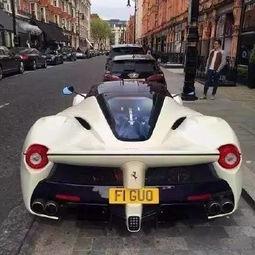 ...伦敦的中国神秘土豪 坐拥顶级超跑,车牌自带姓氏