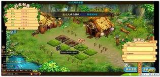 炽灵戒-游戏中还有荣誉系统等,随着等级提升,会开放更多功能.   【游戏总...