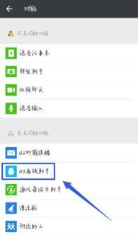 如何设置QQ离开状态消息提醒