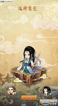 官仙燃文-逍遥仙尘官方版   》是一款Q版武侠风卡牌RPG回合制战斗手游,原汁...