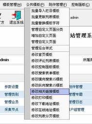 news_list_2_4-板格式   :列表头[!--empirenews.listtemp--]列表内容[!--empirenews....