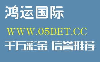 腾讯分分彩漏洞玩法 英媒 中国又一黑科技领先全球 或将得到无限能源