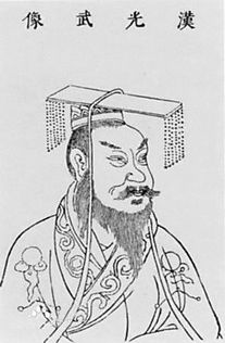 帝王专业户 ,刘姓共建立了8个王朝