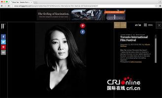 ...员赵涛,日前被美国时尚杂志《W》(W Magazine)评价为
