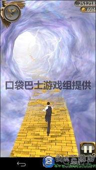 官仙燃文-神庙逃亡魔境仙踪更新日志:   1.魔境仙踪又添新丁,神秘的中国女孩...