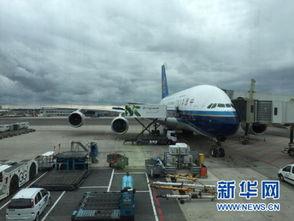 ...该公司当日一架从阿姆斯特丹飞往北京的航班起飞后不久出现机械...