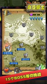 英雄战魂骑士技能加点攻略