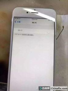 苹果 iPhone 4S WIFI变灰打不开N/A连接不上掉线
