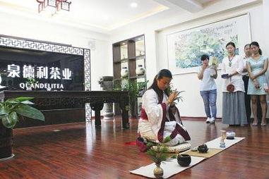 省茶艺学校第48届培训班开班多名行业外爱茶人参与