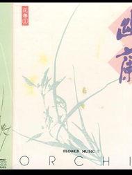 CD   CD中国古典音乐   CD民乐.轻音乐   >音乐   高级搜索   团购专区   ...