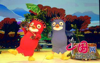 中捷友好卡通使者 小鼹鼠 出演 熊猫和小鼹鼠 登台北京喜剧院