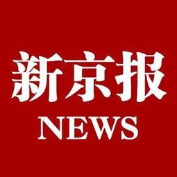 据市规划国土委官网显示,这是2017年以来北京推出的第三批自住房用...