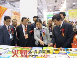 荃银公司参加2011年全国第九届种子产品