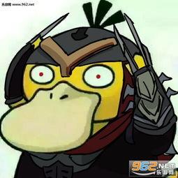 可达鸭LOL表情包免费下载 可达鸭英雄联盟高清表情图片下载 乐游网...