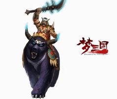 媚影燕踪-祝融,蛮王之后,火神族后裔,曾建议孟获与蜀国联合对抗魔魏.她身...