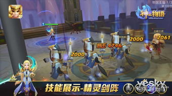 剑圣是物攻型骑士,拥有技能:拔刀斩、燕返、剑意、刀光剑影   剑圣  ...