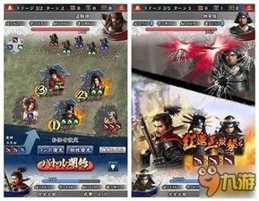 点击下载《信长之野望:我们的战国》Android版-信长之野望改编游戏 ...