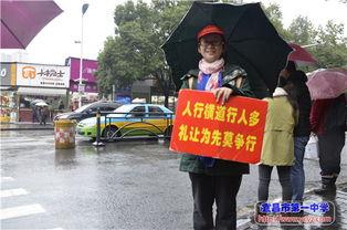 人行横道行人多,礼让为先莫争行-一中娃上街劝导,共建文明宜昌