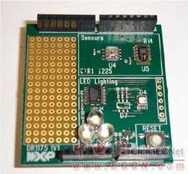 图4.DR1175照明/传感器材扩展板外形图-NXP JN5168JenNet IP智能...