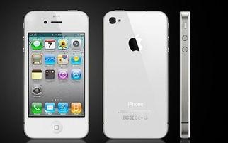iphone 4自带截屏功能使用方法