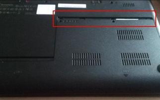 笔记本电脑怎么更换内存条