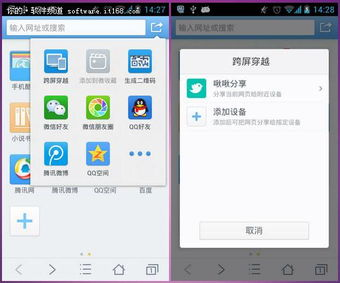 腾讯分分彩后三杀号软件手机版本-... 视频 省流 QQ浏览器升级新体验