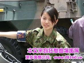 武警文工团女兵宿舍 图,女文工团员最后的下落