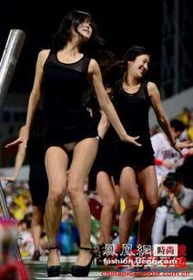 ...啦队黑色超短裙长腿性感热舞