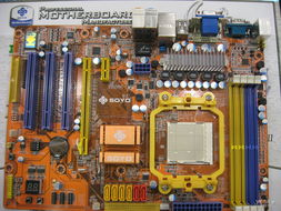 ...卡+梅捷MCP78主板的用户均可以免费获赠一个价值98元的NVIDIA限...