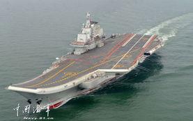 零号实验舰-国防部网9月25日电 今日上午,中国首艘航空母舰