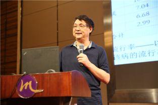 农业部生药审评专家、中国动物卫生与流行病学中心家畜病监测室负责...