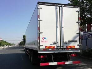 福田欧曼戴姆勒EST前四后八9.6米冷藏车厂家直销一手价格图片及配...