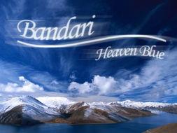 Bandari 班得瑞乐团是由一群年轻... 制作《Time to Say Goodbye》,