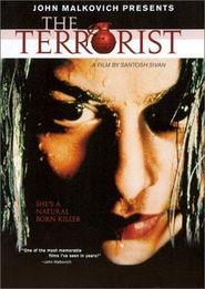 恐怖分子 Terrorist
